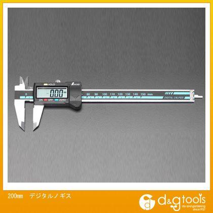 エスコ デジタルノギス 200mm (EA725DC-20A) ノギス