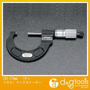 ※法人専用品※エスコ [ディジタル]マイクロメーター 250-275mm EA725EB-275
