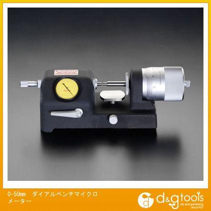 ※法人専用品※エスコ ダイアルベンチマイクロメーター 0-50mm EA725EE-26