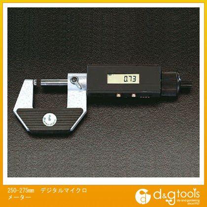 ※法人専用品※エスコ デジタルマイクロメーター 250-275mm EA725EF-11