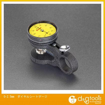※法人専用品※エスコ ダイヤルシートゲージ 0-2.5mm EA725EK-21