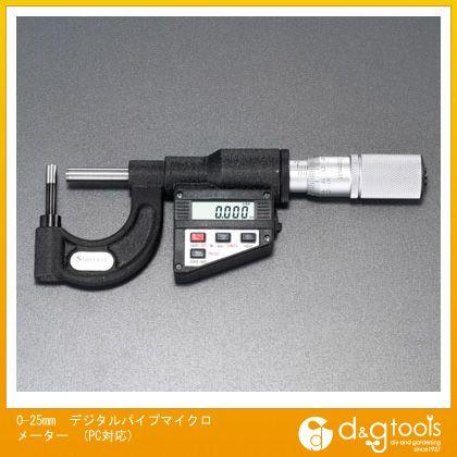 ※法人専用品※エスコ デジタルパイプマイクロメーター(PC対応) 0-25mm EA725ET-41