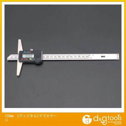【超安い】 エスコ 150mm [ディジタル]デプスゲージ (EA725F-11) エスコ 150mm (EA725F-11), フライトスポーツwebshop:4917031b --- saaisrischools.com