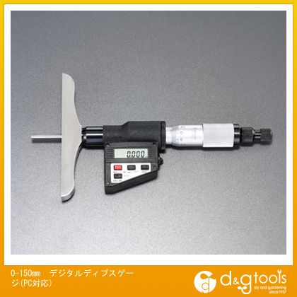 ※法人専用品※エスコ 0-150mmデジタルディプスゲージ(PC対応) EA725FC-41