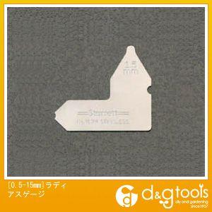 エスコ [0.5-15mm]ラディアスゲージ (EA725SC-25)