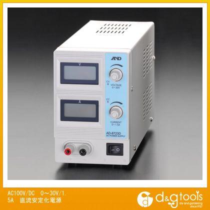 エスコ AC100V/DC0?30V/1.5A直流安定化電源 (EA812-0A)