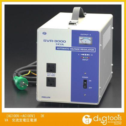 エスコ (EA812-33)エスコ [AC100V→AC100V]3KVA交流定電圧電源 (EA812-33), スイングシューズ:2b93310c --- officewill.xsrv.jp