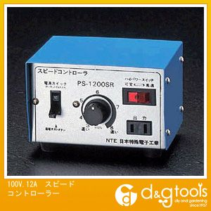 エスコ 100V.12Aスピードコントローラー (EA812D)
