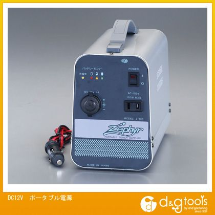 ※法人専用品※エスコ DC12Vポータブル電源 EA812HB-8