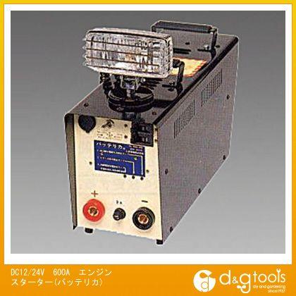 エスコ DC12/24V600Aエンジンスターター(バッテリカ) (EA812HF-3)