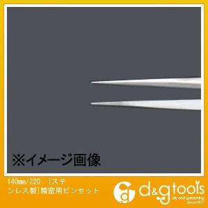 エスコ 精密ピンセット ステンレス製 140mm (EA595AK-42)