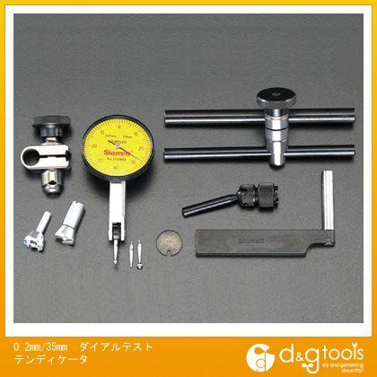 エスコ ダイアルテストテンディケータ 0.2mm/35mm (EA725LC-20)