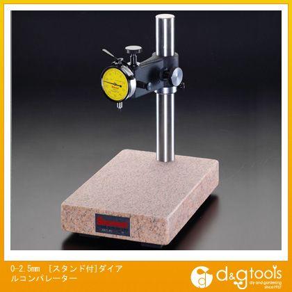 ※法人専用品※エスコ 0-2.5mm[スタンド付]ダイアルコンパレーター EA725LC-43