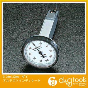 贅沢屋の エスコ 0.2mm/32mm ダイアルテストインディケータ 0.2mm (EA725LE-16)/32mm エスコ (EA725LE-16), ニシトウキョウシ:615f2378 --- saaisrischools.com