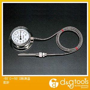 エスコ -50゚C?50゚C隔測温度計 (EA727-1)