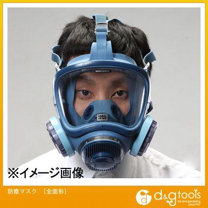 エスコ 防塵マスク[全面形] (EA800MP-2)