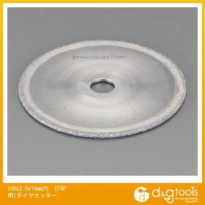 エスコ 穴[FRP用]ダイヤカッター 100×3.0×15mm (EA809-12)