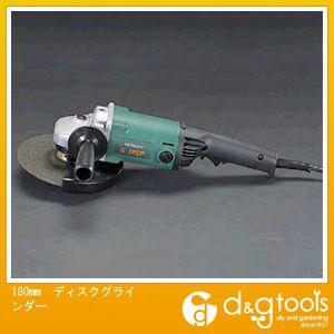 ※法人専用品※エスコ ディスクグラインダー 180mm EA809HA