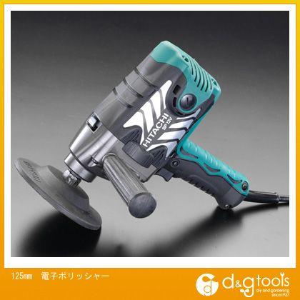エスコ 電子ポリッシャー 125mm (EA809PD-2)