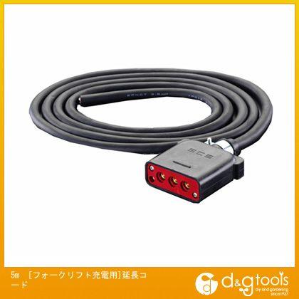 エスコ 5M[フォークリフト充電用]延長コード (EA815-6)