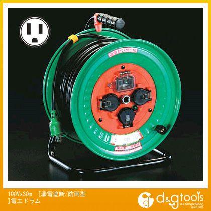 エスコ [漏電遮断/防雨型]電工ドラム 100V×30m (EA815DL-30)