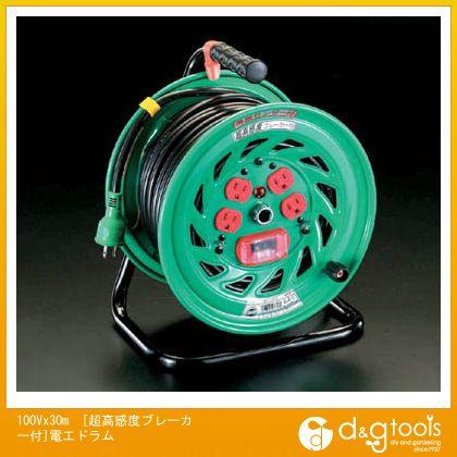 エスコ [超高感度ブレーカー付]電工ドラム 100V×30m (EA815DS-1)
