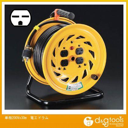 エスコ 単相200Vx30M電工ドラム (EA815DX-1)