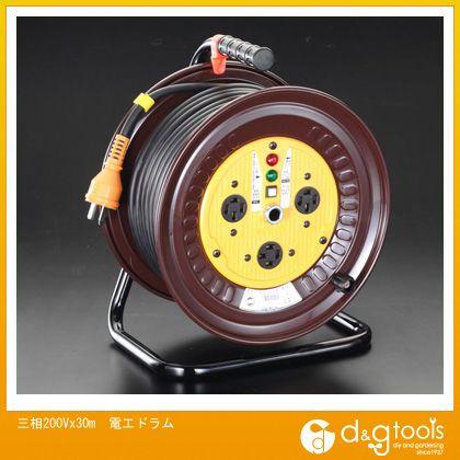 エスコ 三相200Vx30M電工ドラム (EA815DY-1)