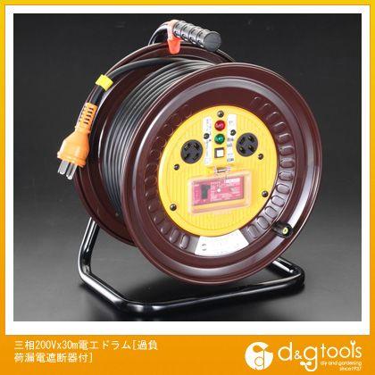 エスコ 三相200Vx30M電工ドラム[過負荷漏電遮断器付] (EA815DY-3)