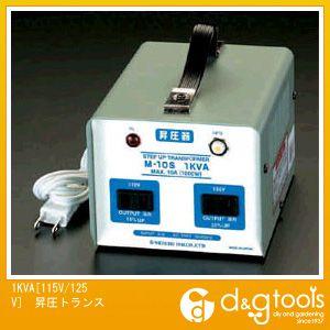 エスコ 1KVA[115V/125V]昇圧トランス (EA815ZG-1)