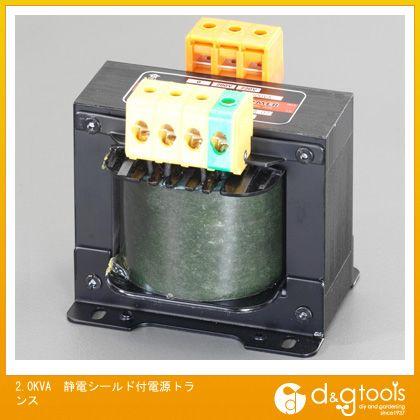 エスコ 2.0KVA静電シールド付電源トランス (EA815ZX-17)