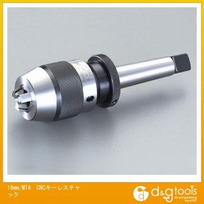 エスコ MT4CNCキーレスチャック 16mm (EA817A-205)