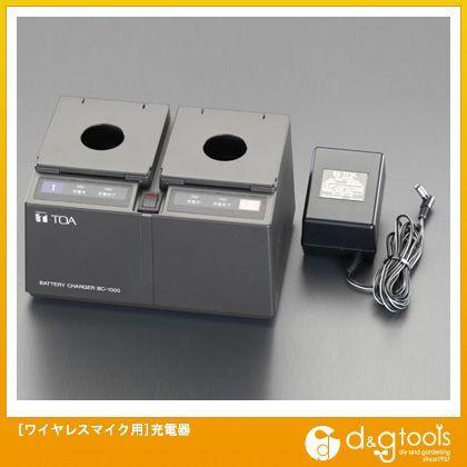 ※法人専用品※エスコ [ワイヤレスマイク用]充電器 EA763CF-2A