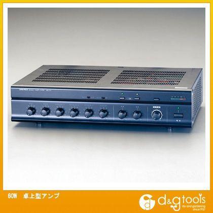 エスコ 60W卓上型アンプ (EA763CH-6)