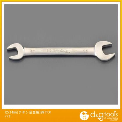 エスコ 12x14mm[チタン合金製]両口スパナ (EA615TA-8)