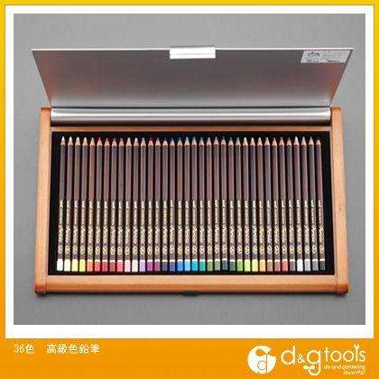 エスコ 36色高級色鉛筆 (EA765MC-23)