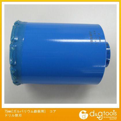 エスコ 75mm[ガルバリウム鉄板用]コアドリル替刃 (EA820DC-75)