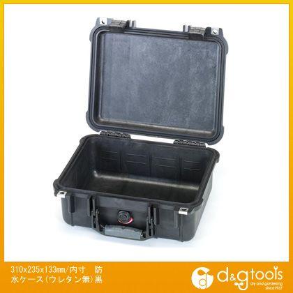 エスコ 310x235x133mm/内寸防水ケース(ウレタン無)黒 (EA657-140NF)