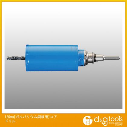 エスコ 120mm[ガルバリウム鋼板用]コアドリル (EA820DA-120)