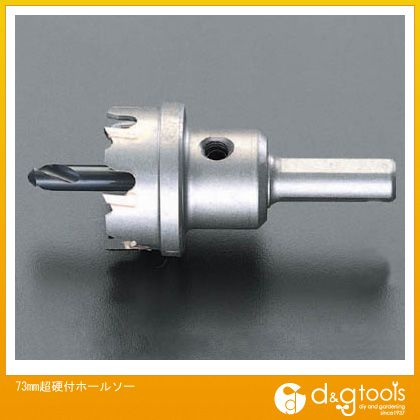 エスコ 73mm超硬付ホールソー (EA823M-73)