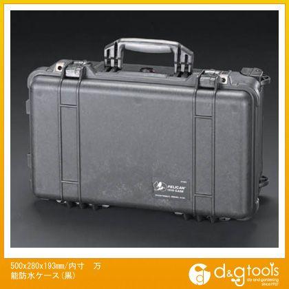 エスコ 500x280x193mm/内寸万能防水ケース(黒) (EA657-151)