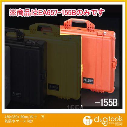 エスコ 460x350x190mm/内寸万能防水ケース(橙) (EA657-155B)