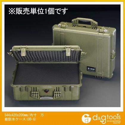 エスコ 544x420x200mm/内寸万能防水ケース(OD-G) (EA657-160G)