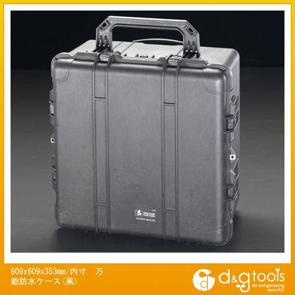 エスコ 609x609x353mm/内寸万能防水ケース(黒) (EA657-164)