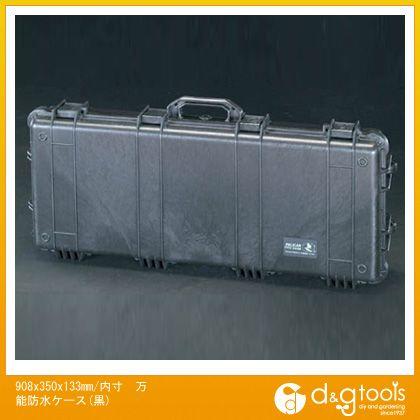 エスコ 908x350x133mm/内寸万能防水ケース(黒) (EA657-170)