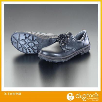 エスコ 26.5cm安全靴 (EA998SZ-26.5)