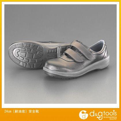 エスコ 24cm[耐油底]安全靴 (EA998VA-24)