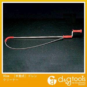 エスコ [手動式]ドレンクリーナー 90cm (EA340RE)