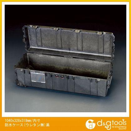 エスコ 1040x328x318mm/内寸防水ケース(ウレタン無)黒 (EA657-174NF)