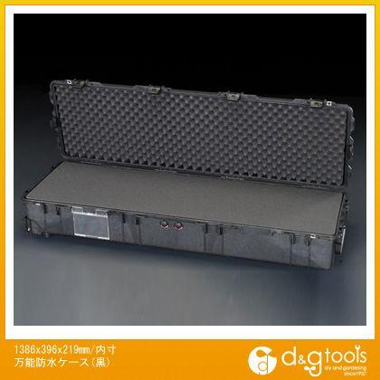 エスコ 1386x396x219mm/内寸万能防水ケース(黒) (EA657-177)